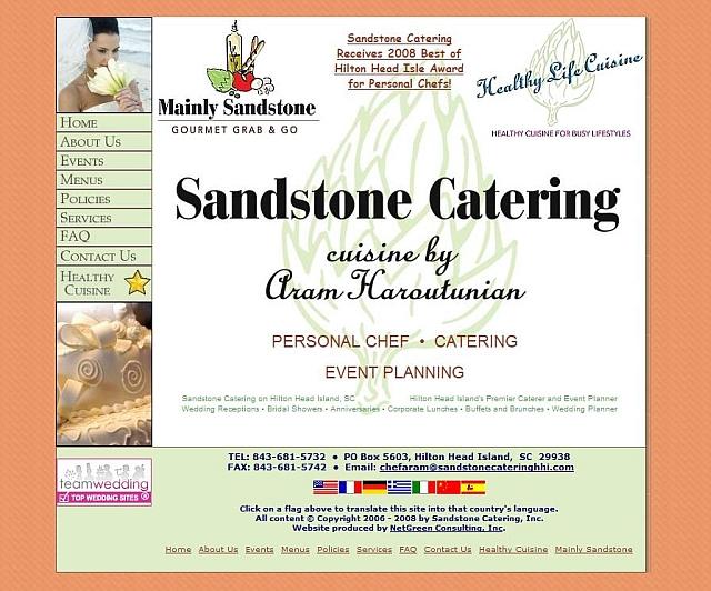 Sandstone Catering, Hilton Head Island